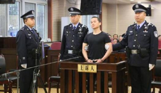 张扣扣故意杀人、故意毁坏财物案二审公开开庭审理并当庭宣判