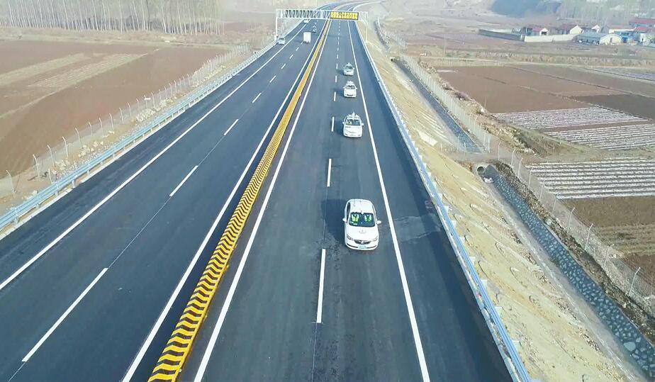 山东开工建设国内首个自动驾驶高速公路测试基地