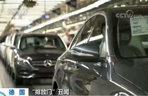 """经不起考验?奔驰测试涉嫌作假 德国汽车业""""排放门""""发酵"""