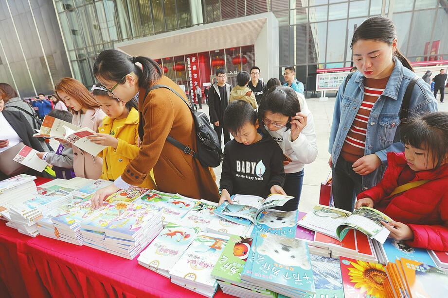 济南日报报业集团多彩活动激发市民爱读书读好书热情