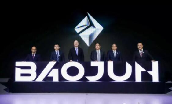 新宝骏RS-5古都郑州上市 开启智能出行新生活