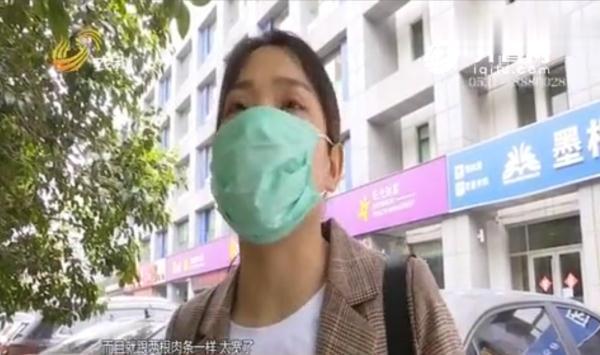 女子花2.3万眼睛被割成三眼皮上门找说法 芭莎美恩医疗整形医院:该医生已离职