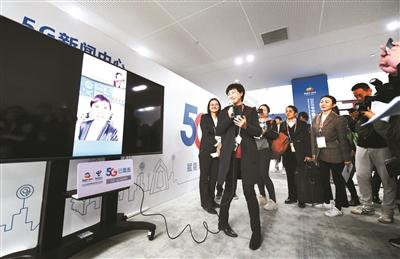 北京世园会新闻中心正式启用
