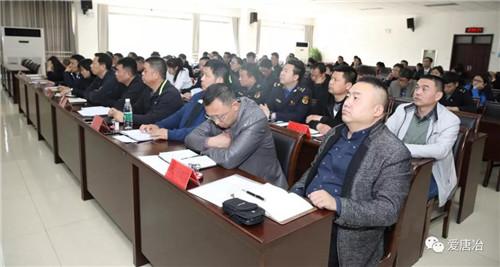 唐冶街道召开12345热线办理暨城市综合治理推进部署会议