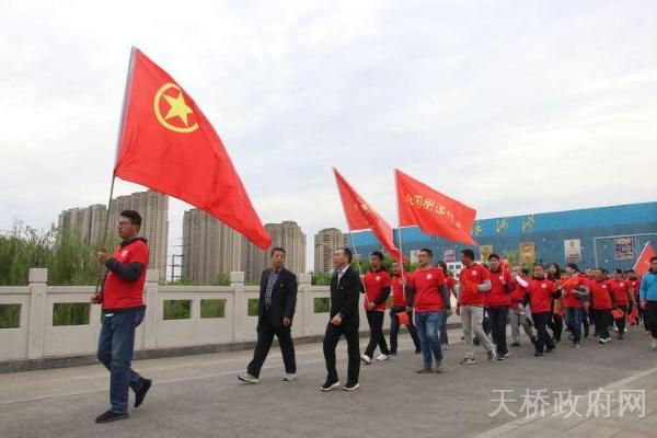 """北园街道举办纪念""""五四""""运动100周年活动"""