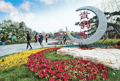 贵州园:平地造园 山水画卷
