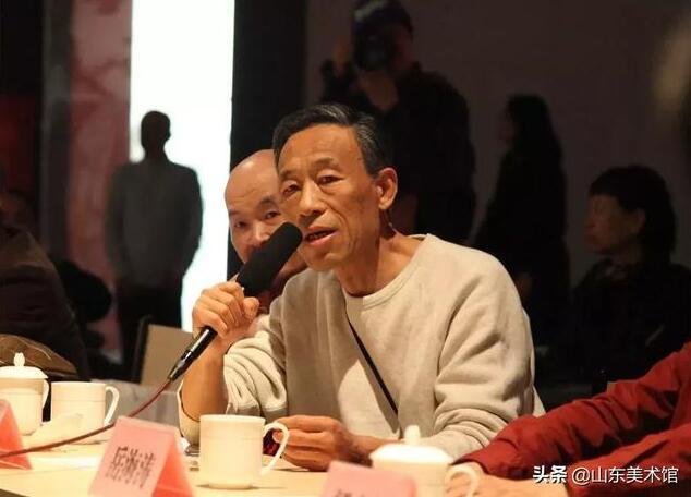 """""""天地间——刘斌艺术展""""学术研讨会成功举办"""