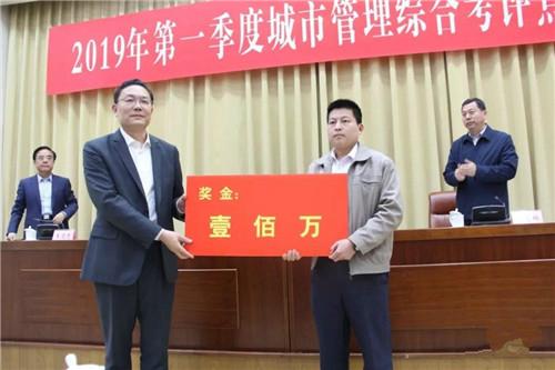 济南市一季度城市管理考评成绩公布,历城第一,获奖100万元!
