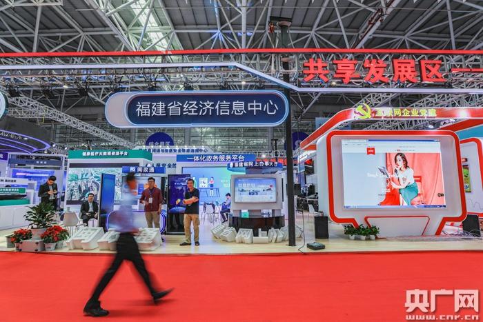 探馆第二届数字中国建设成果展览会 感受数字技术魅力