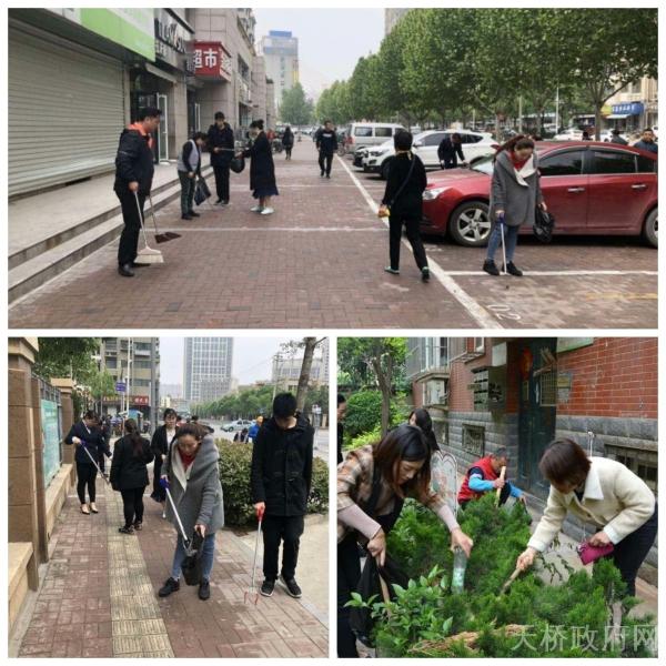 宝华街街道组织开展志愿服务活动--不负好时光,创卫勇担当