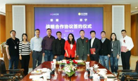 苏宁荣耀战略合作,聚焦以旧换新+产品+服务实现爆发式增长