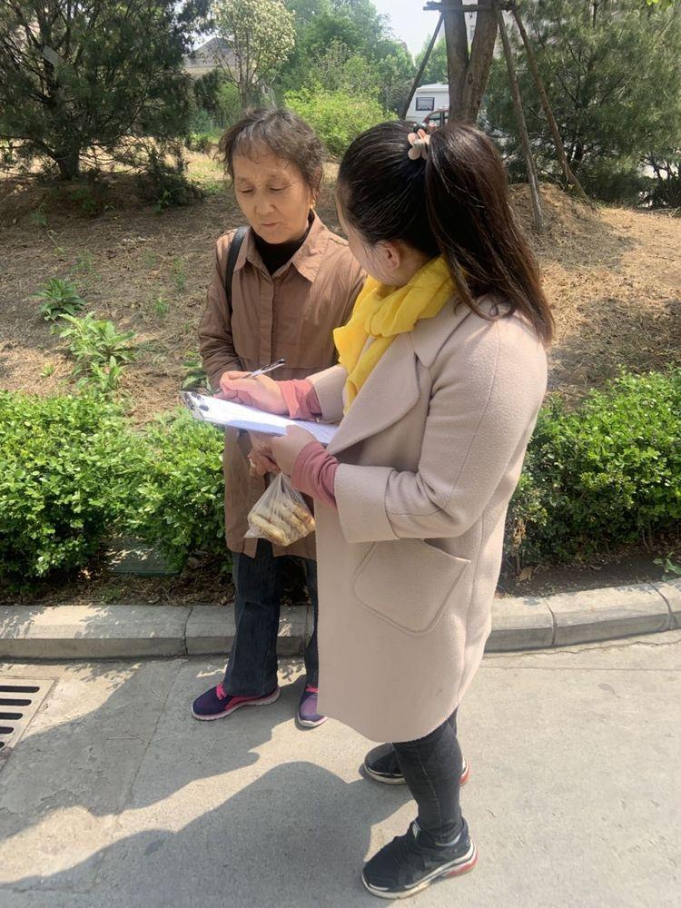 天桥区官扎营街道官后社区组织扫黑除恶专项斗争摸排工作