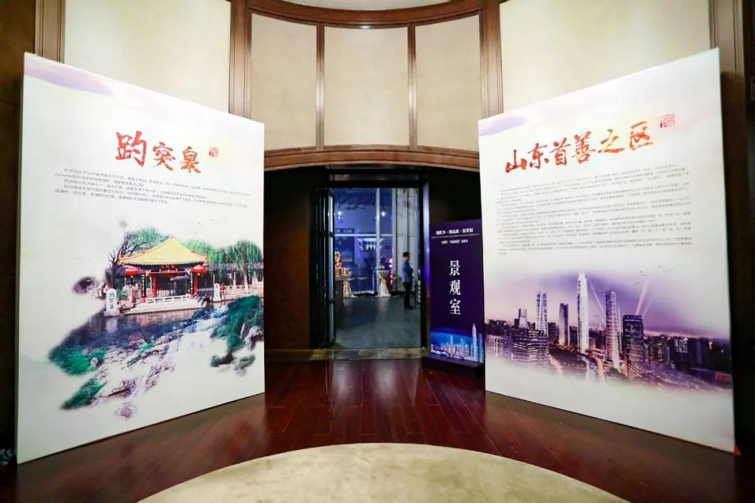 """历下""""双招双引""""走进深圳!与5家企业签订协议"""