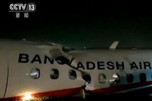 驚呆了!緬甸客機著陸失敗究竟是怎么一回事?背后詳情始末曝光