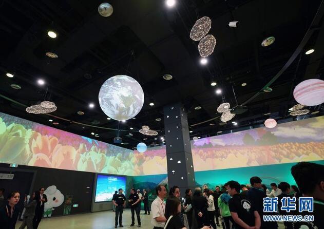 """世界气象组织""""荣誉日""""活动亮相北京世园会"""