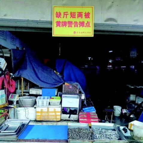 济南海鲜市场向缺斤短两宣战 两次违规直接赶出市场