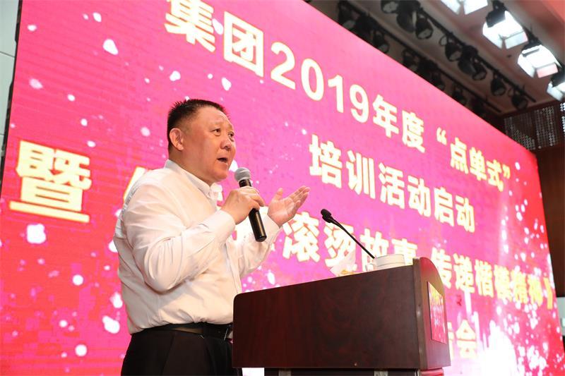 """88百家乐现金网日报报业集团""""点单""""服务送来""""四力""""洗礼课"""