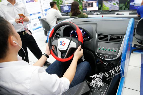 全国首个城市交通场景下的5G远程驾驶应用有多牛?网媒记者来告诉你