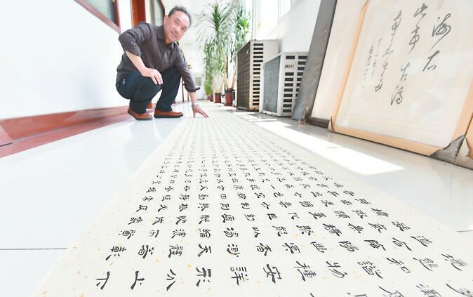 济南七旬老人用自己的方式庆祝新中国成立70周年