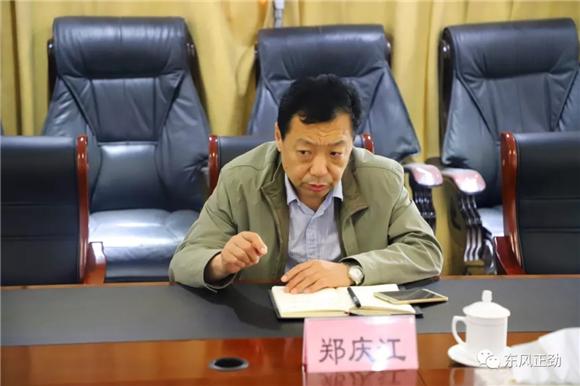 东风街道召开迎接国家卫生城市复审工作整改会议