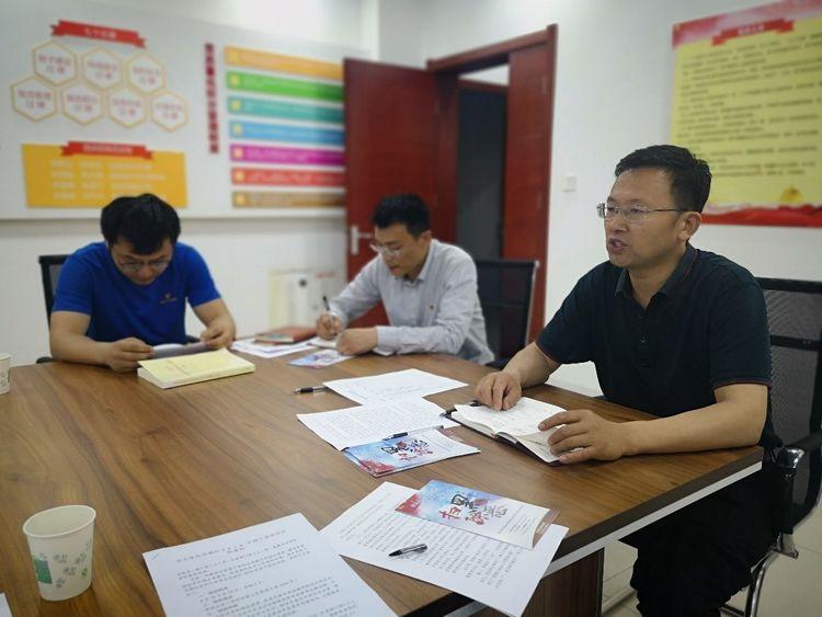 """华山街道:翡翠外滩社区召开""""以人民为中心""""专题组织生活会"""