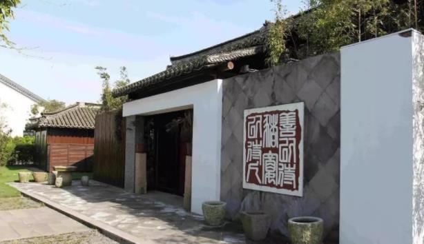 中國書院,對亞洲意味著什么