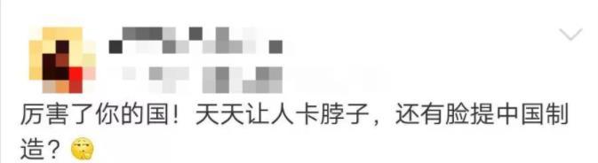 """""""中國制造天天被卡脖子?""""這話喜提央企官微集體回懟…"""