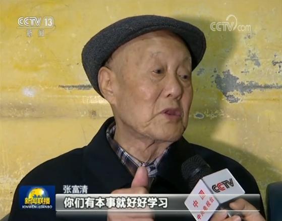 老英雄张富清:60多年深藏功名 坚守初心不改本色