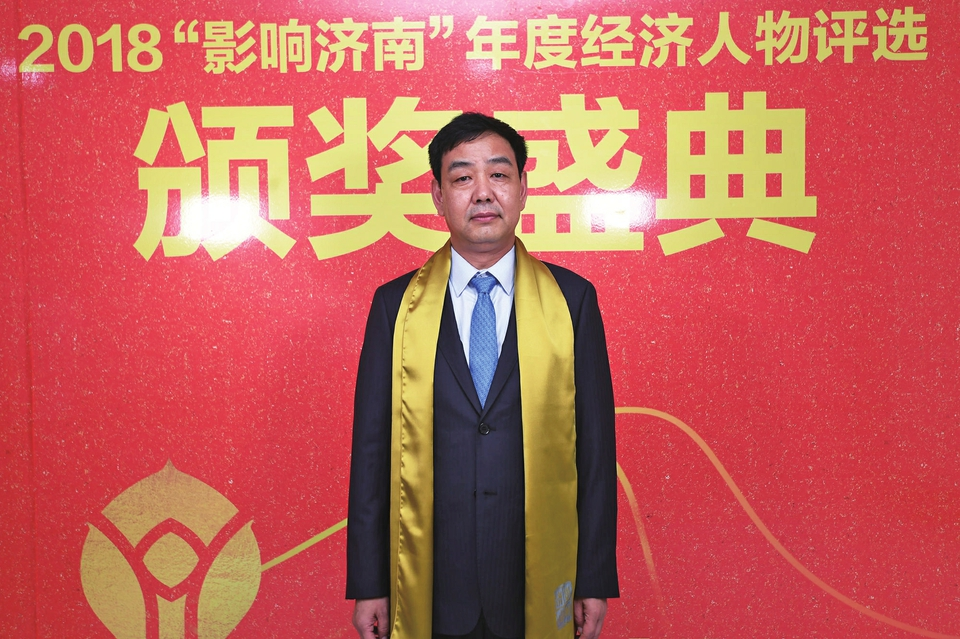 山钢莱芜钢铁集团有限公司董事长 王庆山