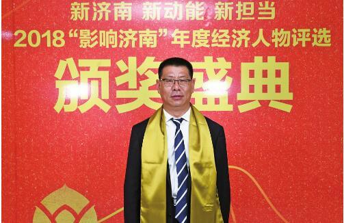 濟南軌道交通集團董事長 陳思斌