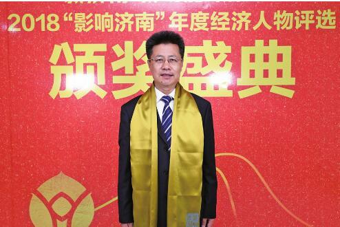 濟南文旅發展集團有限公司董事長 修春海