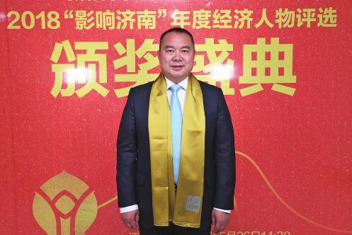 山東德邁國際控股集團董事長 施乾平