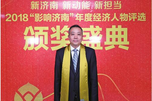浪潮集团有限公司执行总裁 王洪添