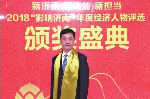 山東省交通運輸集團有限公司董事長 吳宗昌
