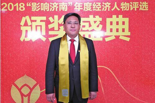 山東中煙工業有限責任公司濟南卷煙廠廠長 孟慶華