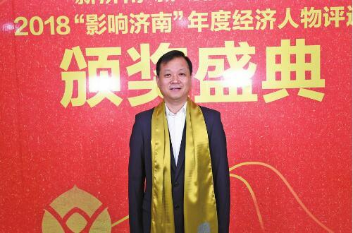 幸福连城控股集团有限公司董事长 陆建林