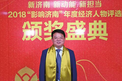 山东世纪金榜科教文化股份有限公司董事长 张 泉