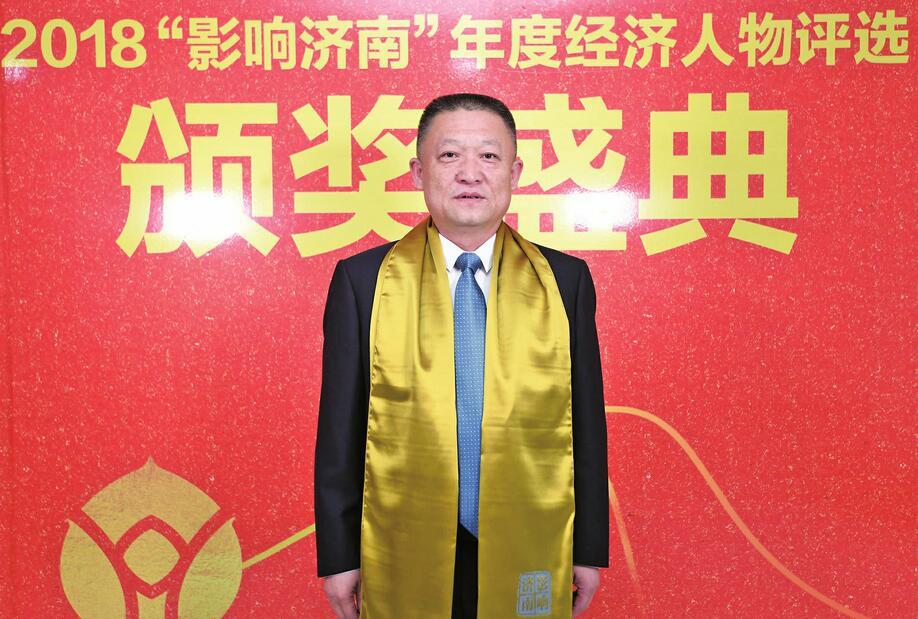 趙 濱 濟南潤易集團有限公司 董事長