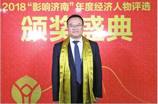 北京银行股份有限公司济南分行行长 房 旭