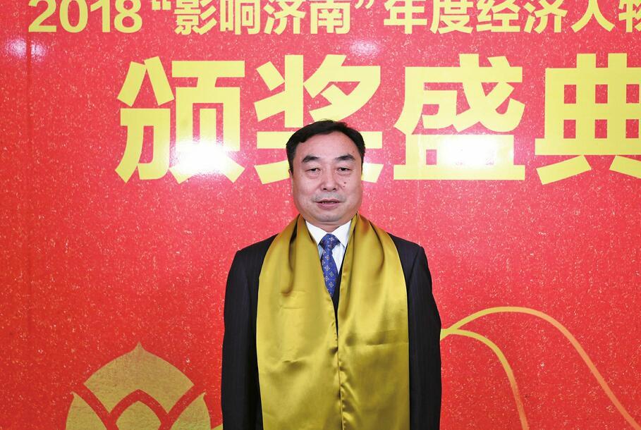 宁凡辉 济南重工集团有限公司 董事长