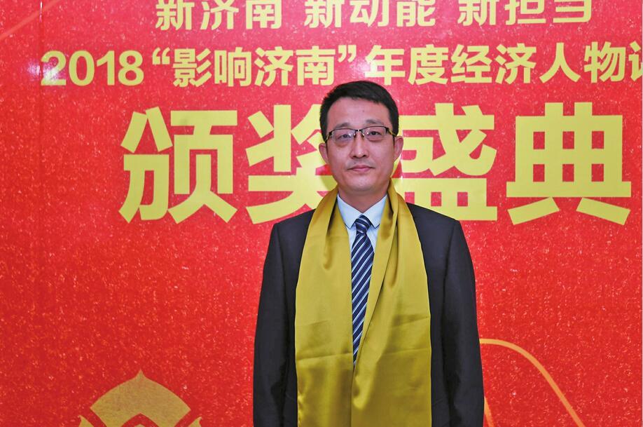 周广彦 力诺电力集团股份有限公司 董事长