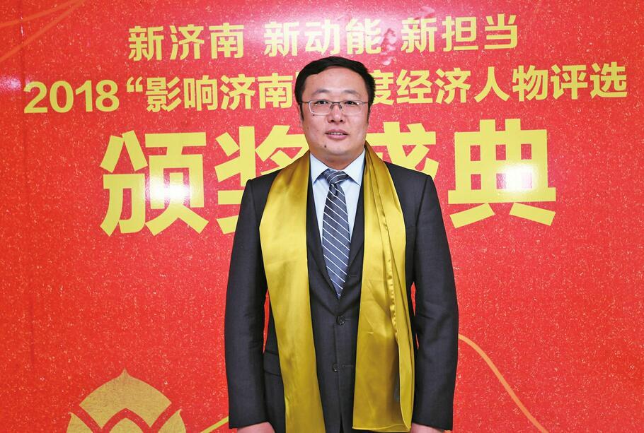 王培文 山东钢铁股份有限公司莱芜分公司 副总经理
