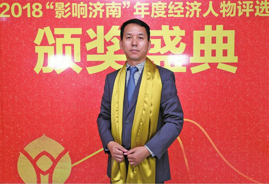 成 峰 世茂商业及主题娱乐山东公司总经理