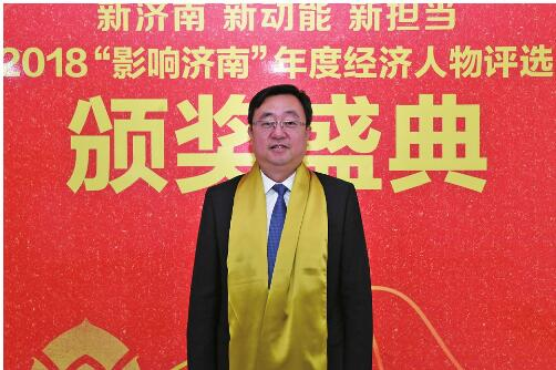 山东和同信息科技股份有限公司 董事长、总经理 耿 哲