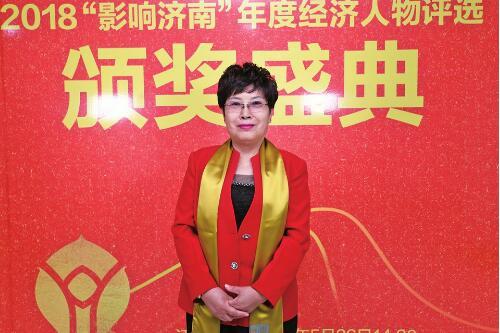 济南欧亚大观园有限公司董事长、总经理 王玉琴