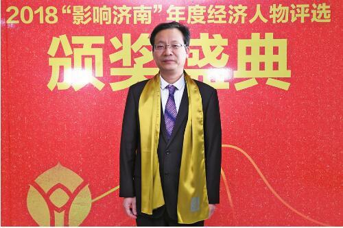 山东琦泉能源集团总经理 郭瑞忠
