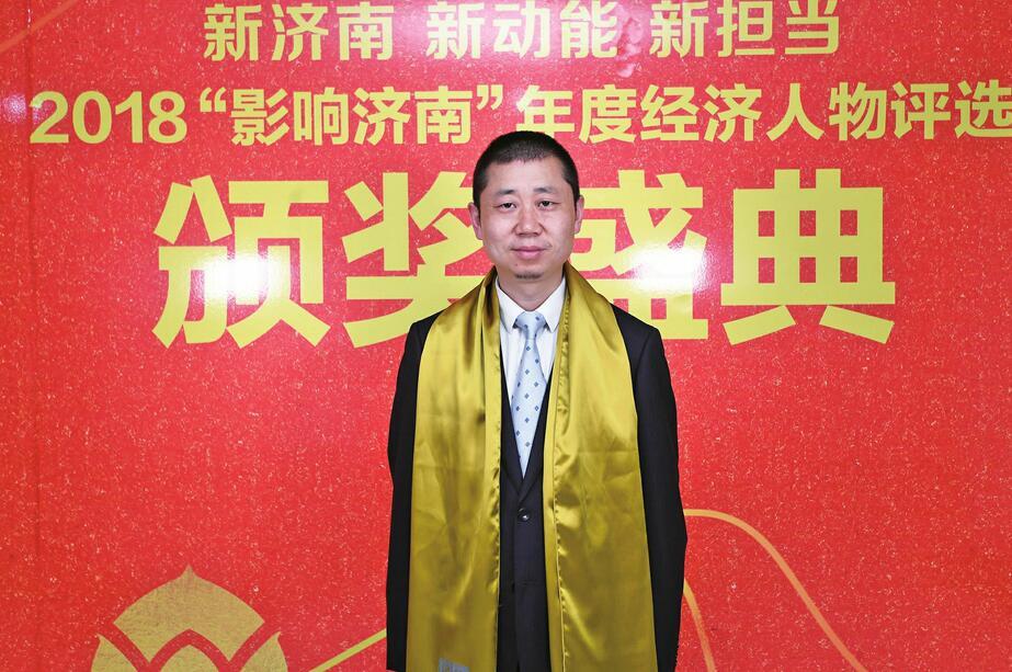 山东苏宁易购商贸有限公司总经理 左 涛