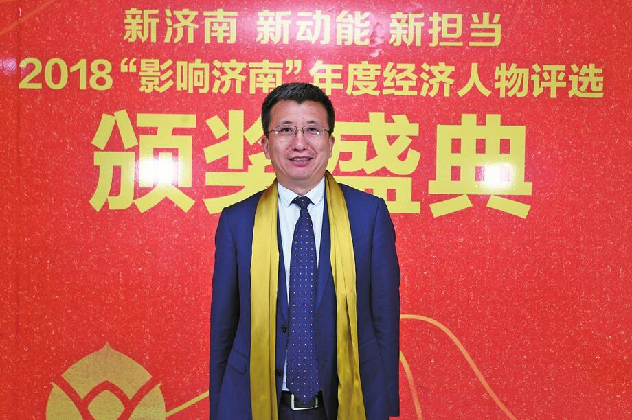 山东中大药业有限公司董事长 孟庆文
