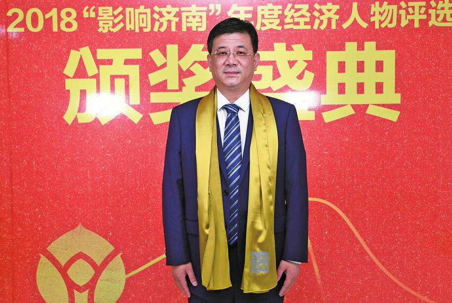 山东能源重装集团莱芜装备制造有限公司董事长 冯 涛