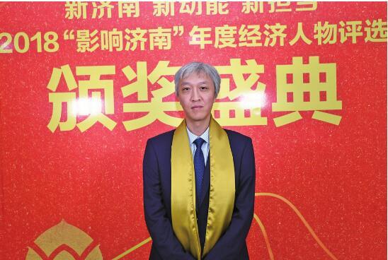 山东乾云启创信息科技股份有限公司 董事长 刘 春